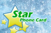 Star Phone Card
