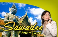 Sawadee Phone Card